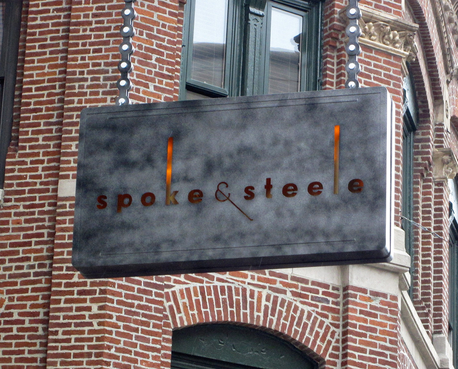 Spoke & Steele Custom Sign